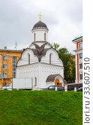 Купить «Церковь Святого Николая Чудотворца. Нижний Новгород», эксклюзивное фото № 33607510, снято 10 июля 2017 г. (c) Александр Щепин / Фотобанк Лори