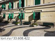 Купить «Traditional Portuguese wavy cobblestone street tiling in the historic district of Macau, China.», фото № 33608422, снято 4 августа 2020 г. (c) age Fotostock / Фотобанк Лори