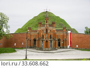 Купить «Kosciuszko Mound Krakow Poland Tadeusz Polish American Military Hero Europe.», фото № 33608662, снято 6 мая 2019 г. (c) age Fotostock / Фотобанк Лори