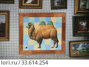 Картина - верблюд (2019 год). Редакционное фото, фотограф Марина Шатерова / Фотобанк Лори