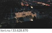 Купить «Panoramic view of medieval castle Lednice. Czech Republic», видеоролик № 33628870, снято 4 июля 2020 г. (c) Яков Филимонов / Фотобанк Лори