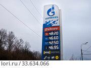 """Купить «Автозаправка """"Газпромнефть""""», фото № 33634066, снято 24 апреля 2020 г. (c) Victoria Demidova / Фотобанк Лори"""