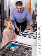 Купить «Husband and wife are buying in center of household appliances the plate», фото № 33634846, снято 4 июля 2020 г. (c) Яков Филимонов / Фотобанк Лори