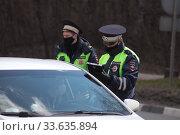 Балашиха, сотрудники полиции проверяет наличие цифрового пропуска в дни самоизоляции из-за коронавируса COVID-19 (2020 год). Редакционное фото, фотограф Дмитрий Неумоин / Фотобанк Лори