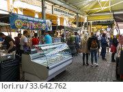 Купить «Greenwich Market England Prime Meridian Zero Longitude Hemispheres London UK Europe EU.», фото № 33642762, снято 12 мая 2019 г. (c) age Fotostock / Фотобанк Лори