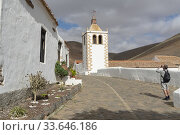 Купить «Fuerteventura Canary islands Spain on December 13, 2019. The historic town of Betancuria.», фото № 33646186, снято 13 декабря 2019 г. (c) age Fotostock / Фотобанк Лори