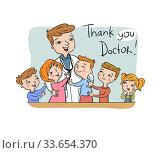 Thank you Doctor greeting card. Стоковая иллюстрация, иллюстратор Миронова Анастасия / Фотобанк Лори