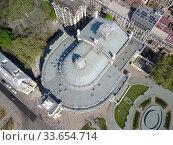 Купить «Aerial view, Odessa National Academic Theatre of Opera and Ballet. Odessa, Ukraine, Eastern Europe», фото № 33654714, снято 28 апреля 2020 г. (c) Некрасов Андрей / Фотобанк Лори