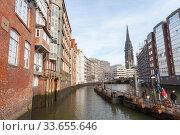 Hamburg downtown cityscape, Germany (2018 год). Редакционное фото, фотограф EugeneSergeev / Фотобанк Лори