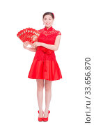 Купить «Young asian woman in red cheongsam holds red envelope in chinese new year», фото № 33656870, снято 14 июля 2020 г. (c) age Fotostock / Фотобанк Лори