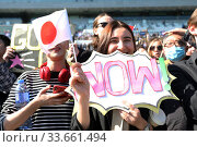 Купить «Hong Kong, China, woman smilingly holding a Japanese national flag and a sign saying WOW», фото № 33661494, снято 8 декабря 2019 г. (c) Caro Photoagency / Фотобанк Лори