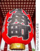 Купить «Lantern in Kaminarimon gate, Senso-ji Kannon temple, Tokyo, Japan», фото № 33673418, снято 1 июня 2020 г. (c) age Fotostock / Фотобанк Лори