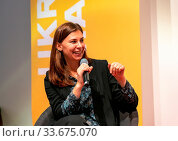 FRANKFURT AM MAIN, Germany - October 18 2019: Tanja Maljartschuk (*1983, author) at 71st Frankfurt Book Fair / Buchmesse Frankfurt. Стоковое фото, фотограф Zoonar.com/Markus Wissmann / age Fotostock / Фотобанк Лори