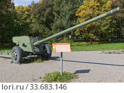 100-мм противотанковая пушка МТ-12 в парке Победы города Вологды. Редакционное фото, фотограф Николай Мухорин / Фотобанк Лори