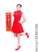 Купить «Young asian woman in red cheongsam holds red couplet in chinese new year», фото № 33691926, снято 14 июля 2020 г. (c) age Fotostock / Фотобанк Лори