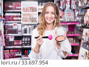 Girl holding powder and brush. Стоковое фото, фотограф Яков Филимонов / Фотобанк Лори