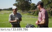 Купить «Caucasian male golfers talking on a golf course on a sunny day», видеоролик № 33699786, снято 4 ноября 2019 г. (c) Wavebreak Media / Фотобанк Лори