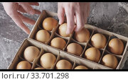 Купить «Woman's hand move the box with chicken eggs and takes one egg from paper container. Slow motion, Full HD video, 240fps, 1080p. Process preparing of homemade bake.», видеоролик № 33701298, снято 31 августа 2018 г. (c) Ярослав Данильченко / Фотобанк Лори