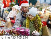 Happy father with his beautiful daughter. Стоковое фото, фотограф Яков Филимонов / Фотобанк Лори