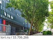 Jussieu Campus of Universite Pierre et Marie Curie, UPMC, in 5th arrondissement (2018 год). Стоковое фото, фотограф Ирина Мойсеева / Фотобанк Лори