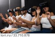 Girl is enjoying exciting movie with friends in VR glasses. Стоковое фото, фотограф Яков Филимонов / Фотобанк Лори