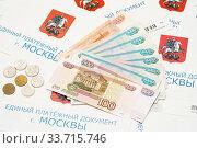 Купить «Фон из единых платёжных документов и деньги», фото № 33715746, снято 8 мая 2020 г. (c) Dmitry29 / Фотобанк Лори