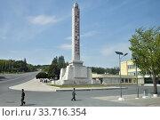 Купить «North Korea. Kaesong», фото № 33716354, снято 5 мая 2019 г. (c) Знаменский Олег / Фотобанк Лори