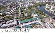 Panoramic aerial view of district of Orel with houses, Russia (2019 год). Стоковое видео, видеограф Яков Филимонов / Фотобанк Лори