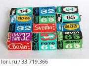 Советские цветные и черно-белые фотопленки 1970-х годов (2019 год). Редакционное фото, фотограф Елена Орлова / Фотобанк Лори