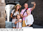Travelers family taking selfie. Стоковое фото, фотограф Яков Филимонов / Фотобанк Лори