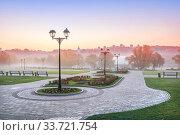 Туман в Царицыно (2018 год). Стоковое фото, фотограф Baturina Yuliya / Фотобанк Лори