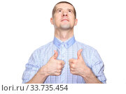 portrait of a pretty successful smiling man in a classic blue shirt; Shows a thumbs gesture OK or okey; look at the top. Isolated. Стоковое фото, фотограф Владимир Арсентьев / Фотобанк Лори