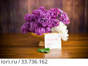 Купить «bouquet of beautiful purple lilacs in a wooden vase», фото № 33736162, снято 11 мая 2020 г. (c) Peredniankina / Фотобанк Лори