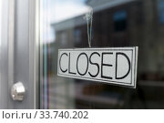Купить «glass door of closed shop or office», фото № 33740202, снято 3 апреля 2020 г. (c) Syda Productions / Фотобанк Лори