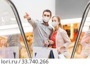 Купить «happy young couple with shopping bags in mall», фото № 33740266, снято 10 ноября 2014 г. (c) Syda Productions / Фотобанк Лори