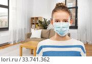 Купить «teenage girl in protective medical mask at home», фото № 33741362, снято 26 февраля 2020 г. (c) Syda Productions / Фотобанк Лори