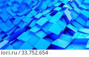 Купить «Blue convex cubes three-dimensional background. abstract illustration. 3d RENDERING.», фото № 33752654, снято 7 июля 2020 г. (c) easy Fotostock / Фотобанк Лори