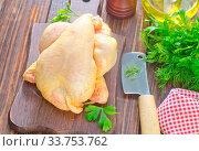 Raw chicken. Стоковое фото, фотограф Zoonar.com/Yana Gayvoronskaya / age Fotostock / Фотобанк Лори