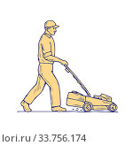 Купить «Drawing sketch style illustration of a Gardener groundskeeper Mowing pushing Lawnmower viewed from side on isolated background.», фото № 33756174, снято 30 мая 2020 г. (c) easy Fotostock / Фотобанк Лори