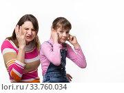 Купить «Девушка чихает, ребенок заткнул уши, изолировано на белом фоне», фото № 33760034, снято 15 мая 2020 г. (c) Иванов Алексей / Фотобанк Лори