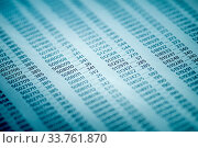 Купить «Financial Data Concept with Numbers, Spreadsheet Bank Accounts Accounting, Concept for Financial Fraud Investigation, Audit and Analysis, Balance Sheet, Numbers Background, Stock Market Quotes», фото № 33761870, снято 25 мая 2020 г. (c) age Fotostock / Фотобанк Лори