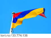 National flag of Armenia waving in the wind against the sky. Стоковое фото, фотограф FotograFF / Фотобанк Лори