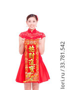 Купить «Young asian woman in red cheongsam holds red couplet in chinese new year», фото № 33781542, снято 14 июля 2020 г. (c) age Fotostock / Фотобанк Лори