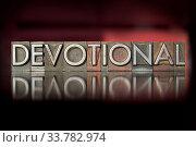 Купить «The word Devotional written in vintage letterpress type», фото № 33782974, снято 5 июня 2020 г. (c) easy Fotostock / Фотобанк Лори