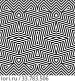 Купить «Vector black color abstract optical art illusion design decoration seamless pattern isolated white background», фото № 33783506, снято 14 июля 2020 г. (c) easy Fotostock / Фотобанк Лори