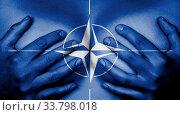 Купить «Upper part of female body, hands covering breasts, NATO.», фото № 33798018, снято 5 июня 2020 г. (c) age Fotostock / Фотобанк Лори