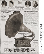 Advertisement for The Gramophone Comany in the June 1907 edition of The Graphic, a weekly illustrated newspaper, published in London from 1869 to 1932. (2019 год). Редакционное фото, фотограф Classic Vision / age Fotostock / Фотобанк Лори