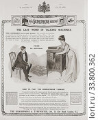 Advertisement for The Gramophone Comany in the March 1907 edition of The Graphic, a weekly illustrated newspaper, published in London from 1869 to 1932. (2019 год). Редакционное фото, фотограф Classic Vision / age Fotostock / Фотобанк Лори