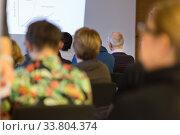 Купить «Faculty lecture and workshop.», фото № 33804374, снято 20 мая 2020 г. (c) Matej Kastelic / Фотобанк Лори