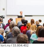 Купить «Woman giving presentation on business conference.», фото № 33804402, снято 16 марта 2017 г. (c) Matej Kastelic / Фотобанк Лори